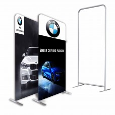 3 x 8ft EZ Tube Tension Fabric Display Frame(ONLY HARDWARE)
