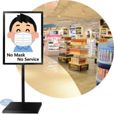"Heavy-Duty Double-Sided Floor Standing Foam Board Poster Sign Holder 19 ½"" x 27 ½"" ( Stand Only )"